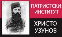 http://Hristo%20Uzunov